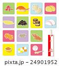 正月 正月料理 お節料理のイラスト 24901952