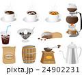 コーヒー素材セット 24902231