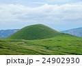 阿蘇 初秋の米塚 24902930