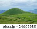 阿蘇 初秋の米塚 24902935