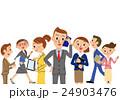 ビジネスシーン ビジネス 仕事のイラスト 24903476