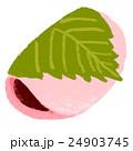 アイコン 挿絵 お菓子のイラスト 24903745