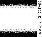 star border frame 24905090