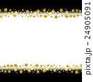 star border frame 24905091