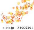 譜面 秋 音楽 紅葉 五線譜 24905391
