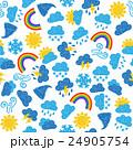気象 クラウド にじのイラスト 24905754