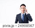 若いビジネスマン(スマホ) 24908567