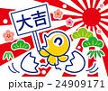 2017 酉年 大吉 24909171