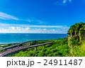 【沖縄県】ニライカナイ橋 24911487