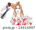 美容院で雑誌を読む女性 24914997