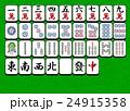麻雀牌 24915358