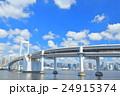 東京 都市風景 【お台場・レインボーブリッジ】 24915374