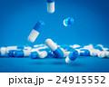 カプセル 錠剤 サプリメントの写真 24915552
