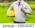 男性 ビジネスマン 作業服の写真 24916267