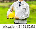 男性 ビジネスマン 作業服の写真 24916268