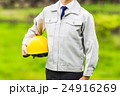 男性 ビジネスマン 作業服の写真 24916269