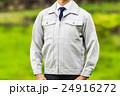 男性 ビジネスマン 作業服の写真 24916272