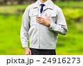 男性 ビジネスマン 作業服の写真 24916273