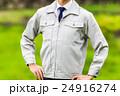 男性 ビジネスマン 作業服の写真 24916274