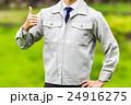 男性 ビジネスマン 作業服の写真 24916275