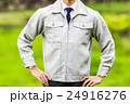 男性 ビジネスマン 作業服の写真 24916276
