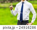男性 ビジネスマン サラリーマンの写真 24916286
