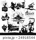 Halloween, Friday 13 horror party decorations set 24916544