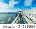 日本 線路 都市風景 24916904