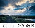 稚内 道路 車の写真 24916919