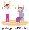 高齢者 体操 運動 24917345