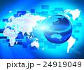 ネットワーク 地球 グローバルのイラスト 24919049