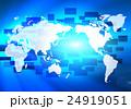 ネットワーク グローバル 世界地図のイラスト 24919051