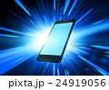 ネットワーク スマホ スマートフォンのイラスト 24919056