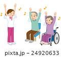高齢者 体操 運動 24920633