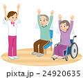 高齢者 体操 運動 24920635