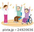 高齢者 体操 運動 24920636