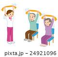 高齢者 体操 運動 24921096