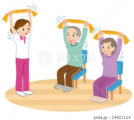 高齢者 体操 運動のイラスト素材 24921114 Pixta