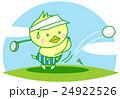 ヒヨコ 鳥 ゴルフのイラスト 24922526