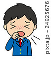 咳 ベクター 風邪のイラスト 24925676