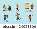 設計士 職業 デザイナーのイラスト 24926800