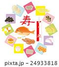 おせち料理  24933818