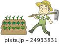 畑 農業 おじいさん 24933831