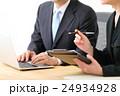 ビジネスイメージ・パーツ 24934928