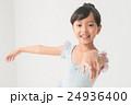 Japanese children 24936400