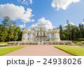 Hermitage Pavilion Catherine royal park 24938026