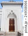 Turkish bath or hamam in Catherine royal park 24938066