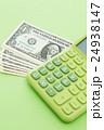 電卓と1ドル グリーンバック 24938147