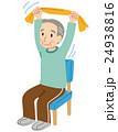高齢者 体操 運動 24938816