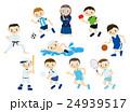 スポーツ選手 男子  輪郭無し 24939517